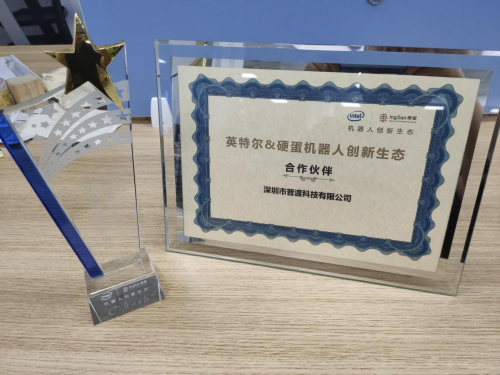 普渡科技获英特尔授勋2019机器人创新生态大会明星合作伙伴