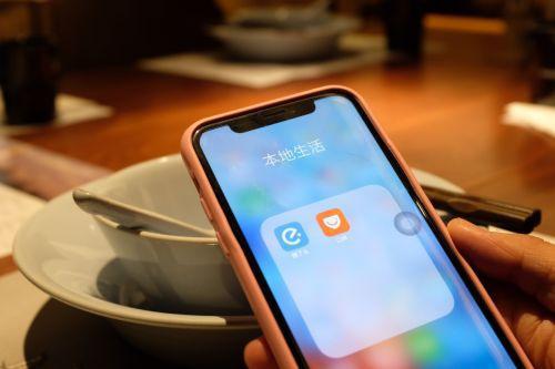 智慧餐饮2.0时代将升级无人餐饮时代