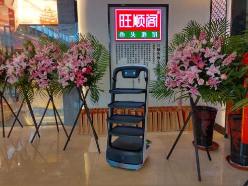 送餐机器人为中国餐饮打造智慧名片