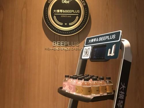 配送机器人首次落地联合办公空间,普渡科技突破餐饮配送场景