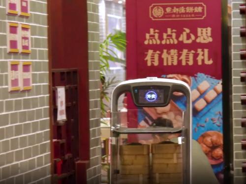 粤菜老字号「点都德」为何选择送餐机器人?