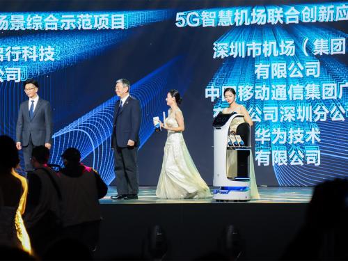 普渡机器人助力2020全球5G应用大赛