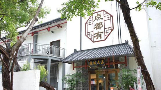 """普渡智能送餐机器人""""欢乐送""""上岗惠州点都有茶餐厅"""