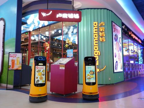 """普渡餐饮智能机器人""""葫芦""""入驻卢家妈妈"""