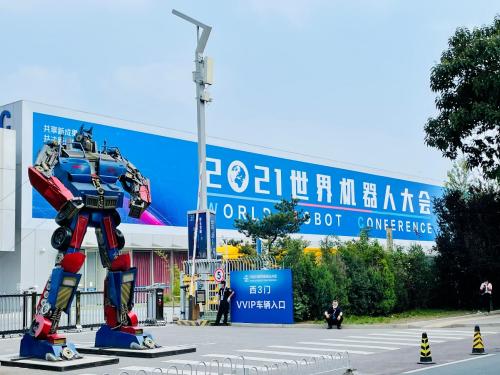 """""""闪电匣""""首次亮相,普渡机器人闪耀2021世界机器人大会"""