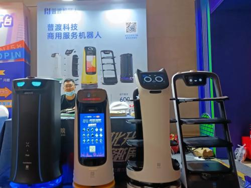 普渡機(qi)器人亮相2021花椒大連餐飲發展論罈