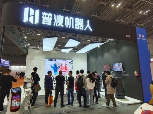 普渡机器人精彩亮相上海国际酒店及餐饮业博览会