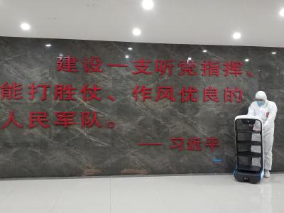 普渡机器人进驻杭州市萧山区民兵训练基地疫情专属隔离点