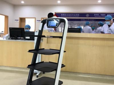 技术抗疫,普渡机器人驰援深圳市宝安区中心医院