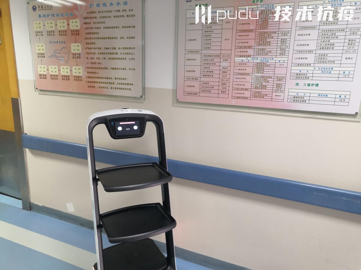 浙江杭州邵逸夫医院