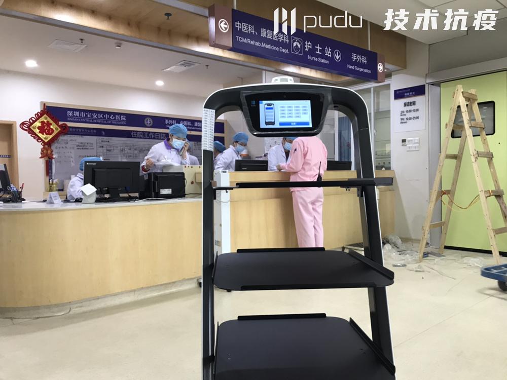 广东深圳宝安中心医院