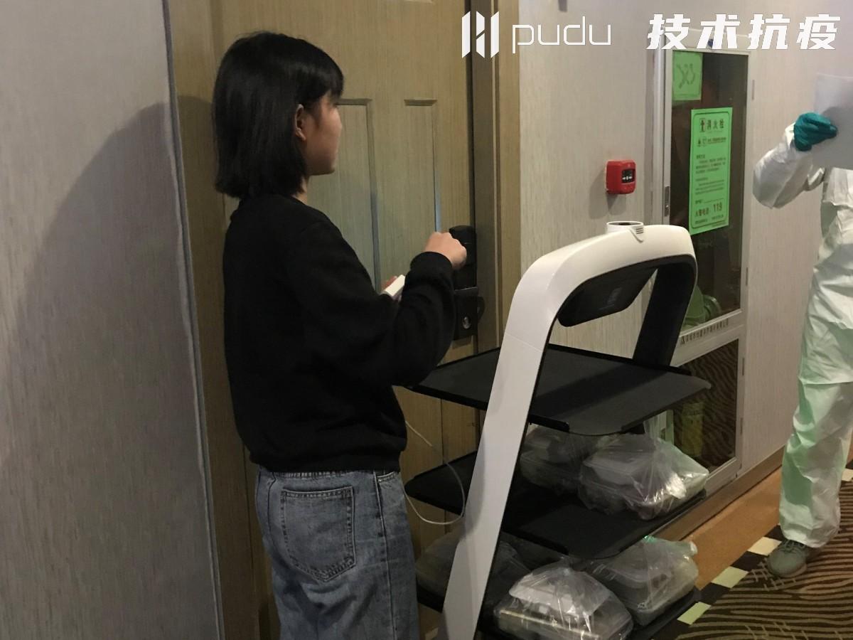 广东深圳雅园港口酒店