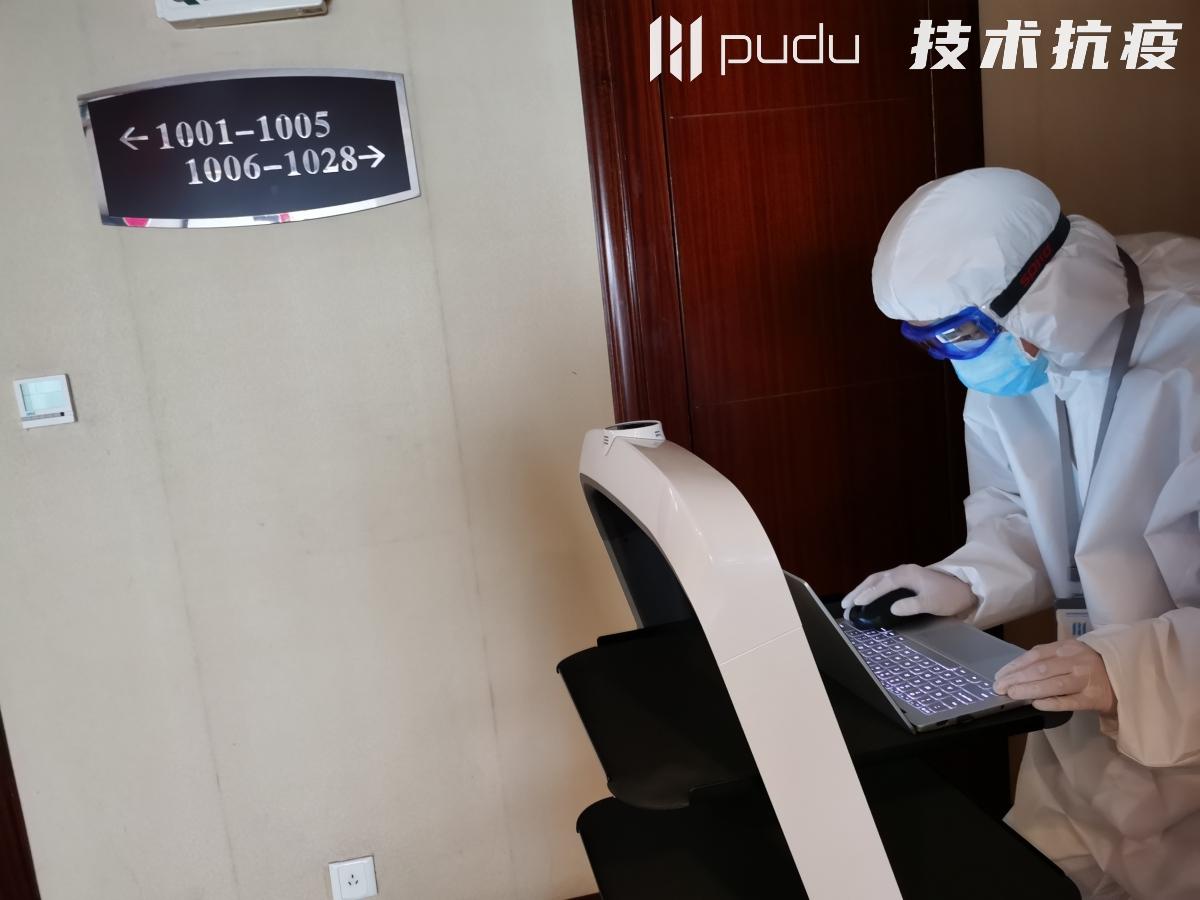 广东深圳新桃园酒店