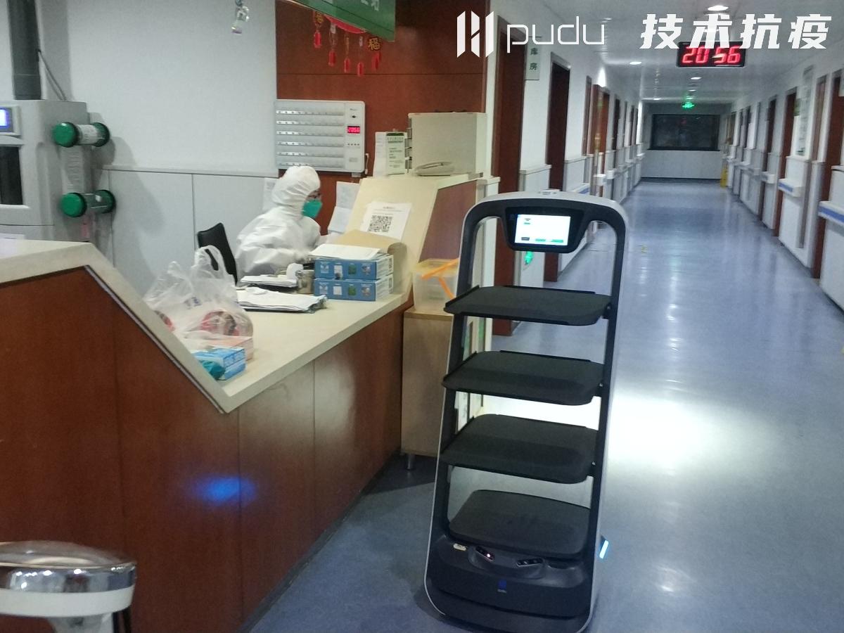 浙江杭州萧山医院