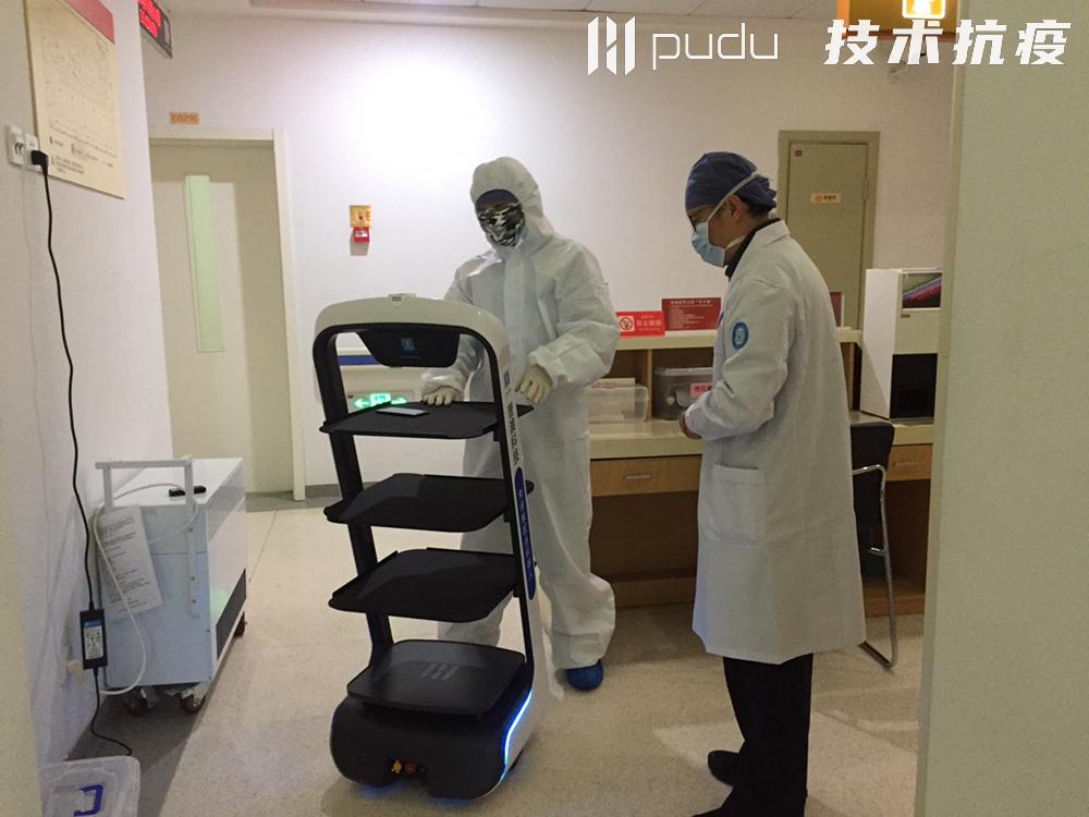 浙江温州人民医院