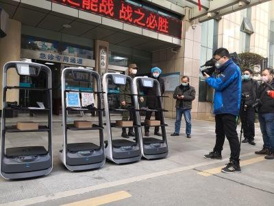 岳阳市人民医院,4台普渡机器人已经就位,助力技术抗疫