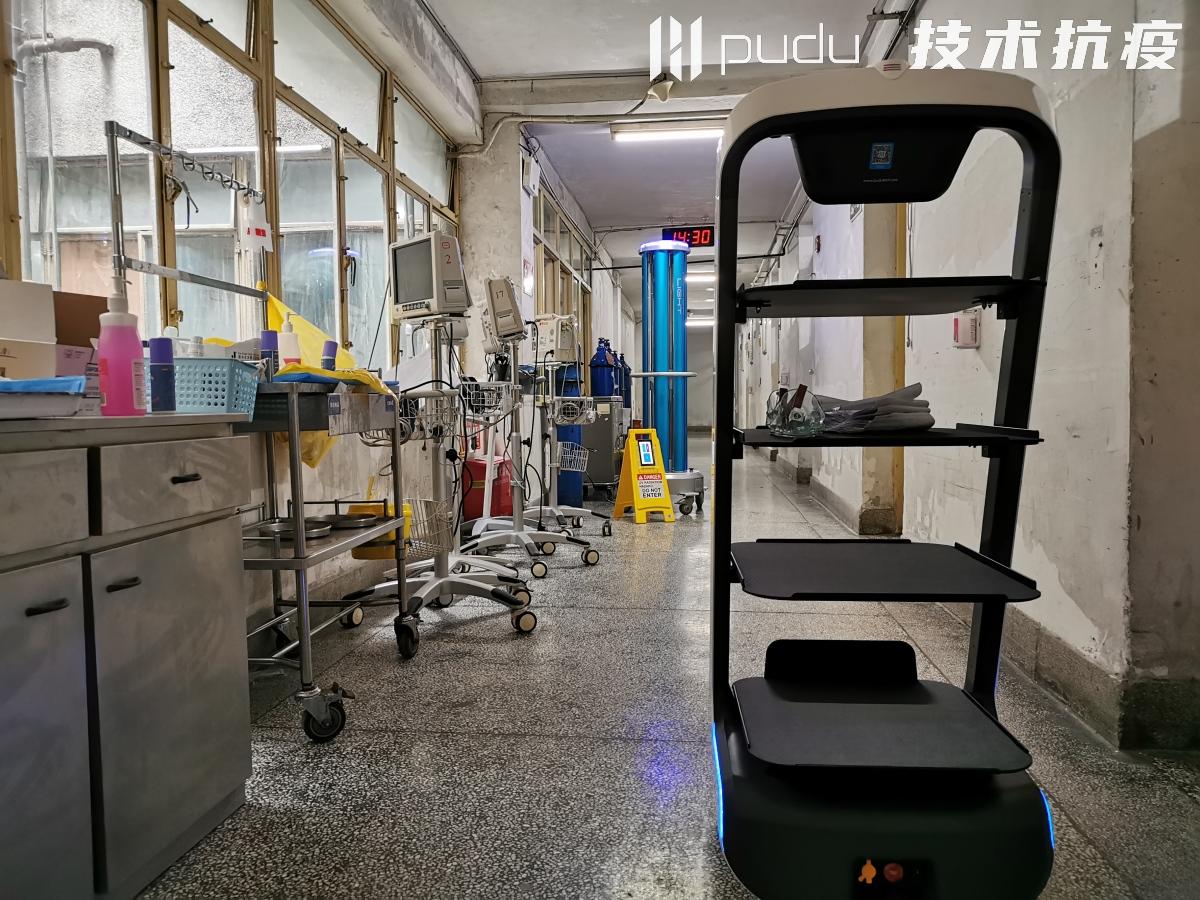 四川成都四川省人民医院