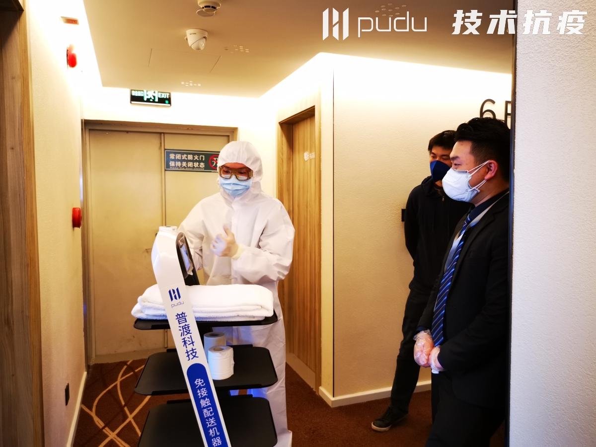 广东深圳汉庭酒店