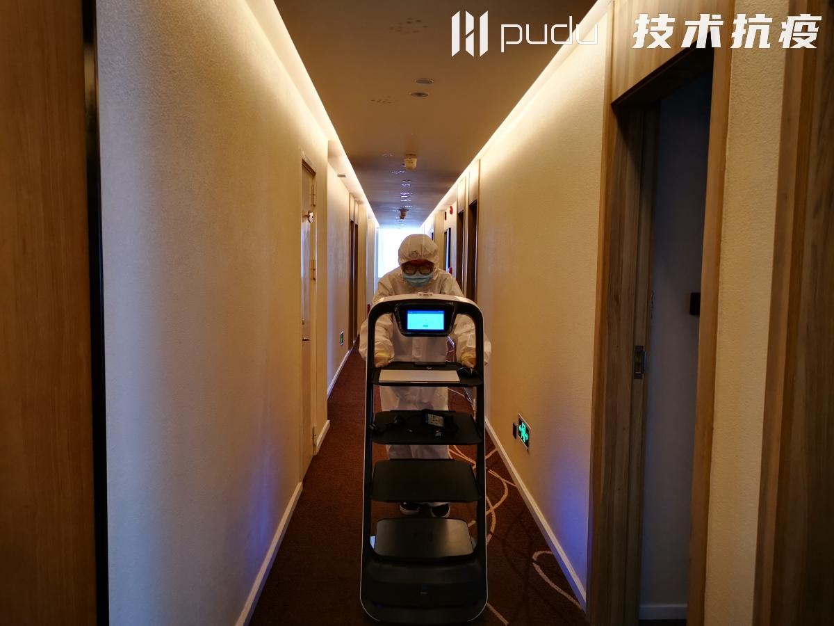 广东深圳汉庭优佳酒店
