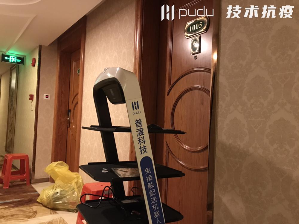 广东深圳维也纳酒店万象店