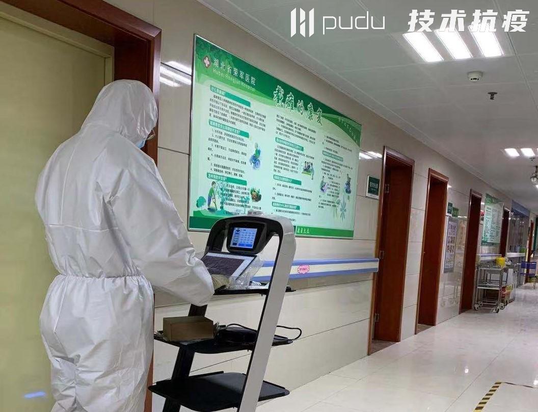 湖北武汉荣军医院