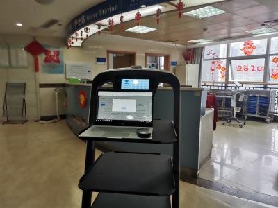 普渡机器人来到重庆医科大学附属第一医院支援