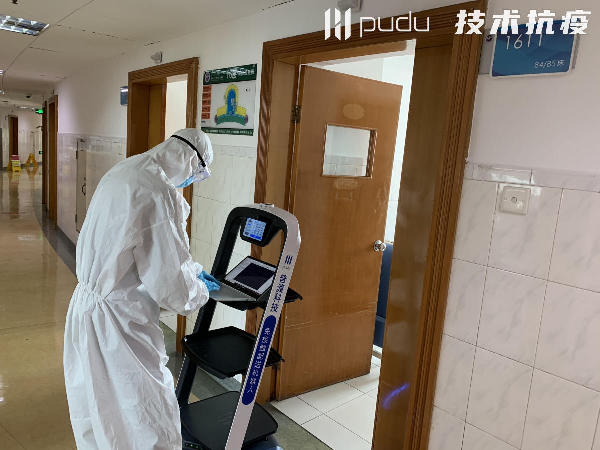 广东深圳第二人民医院