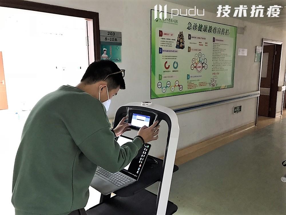 广东广州南方医科大学珠江医院