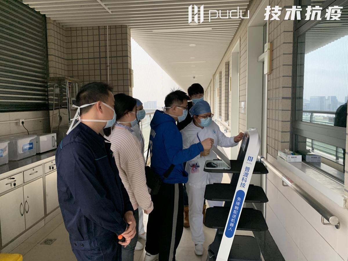 广东深圳第三人民医院