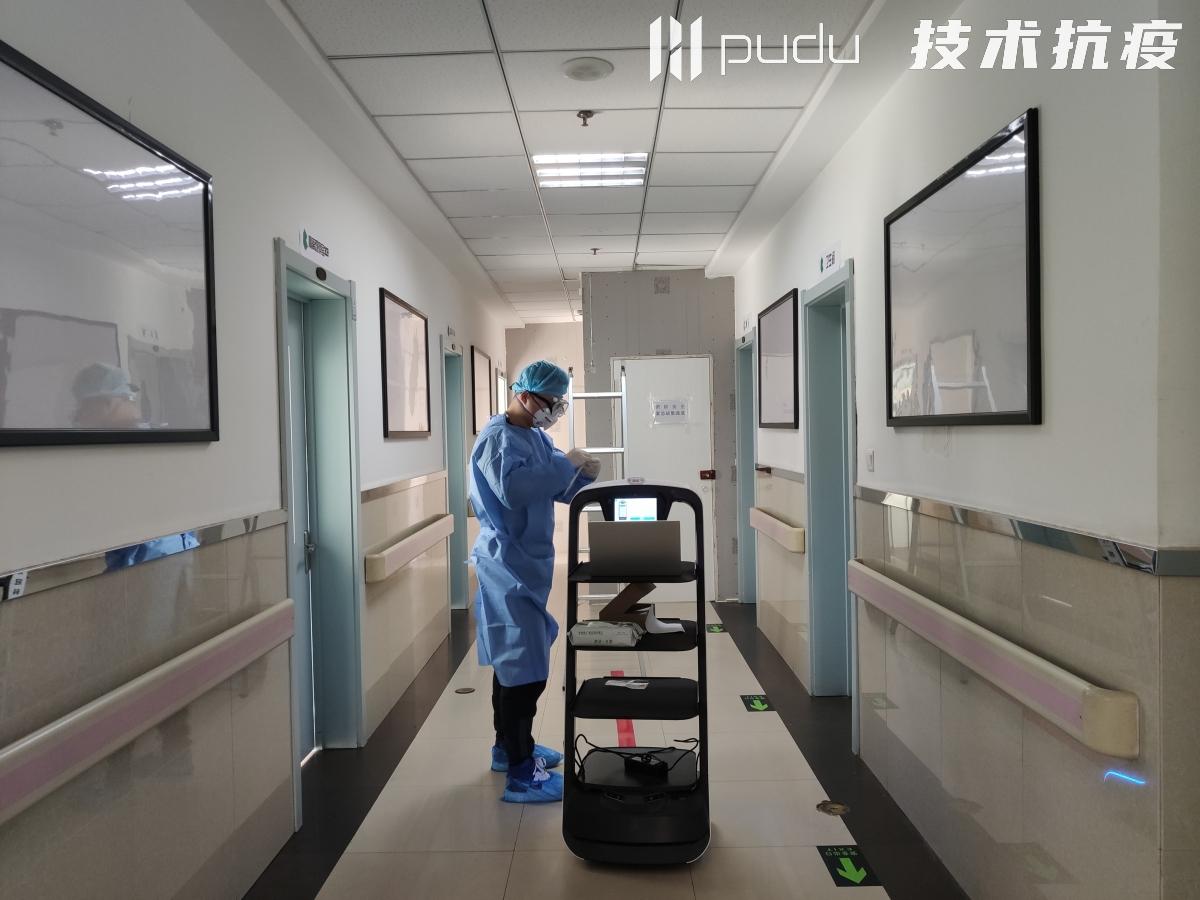 黑龙江哈尔滨平房人民医院