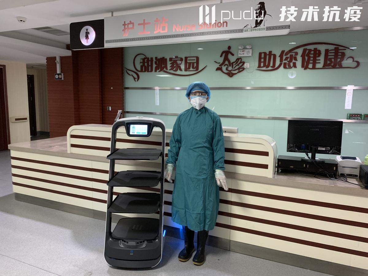 河北唐山迁安中医院