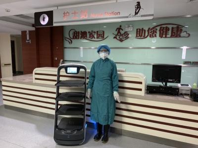 河北省迁安市中医院。欢乐送机器人已入驻