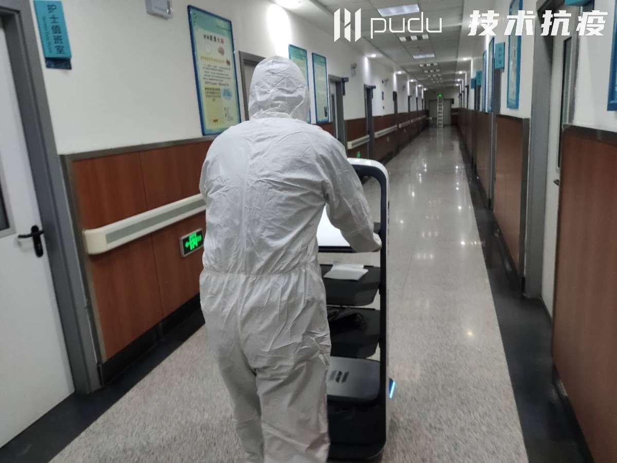 黑龙江哈尔滨第二医院