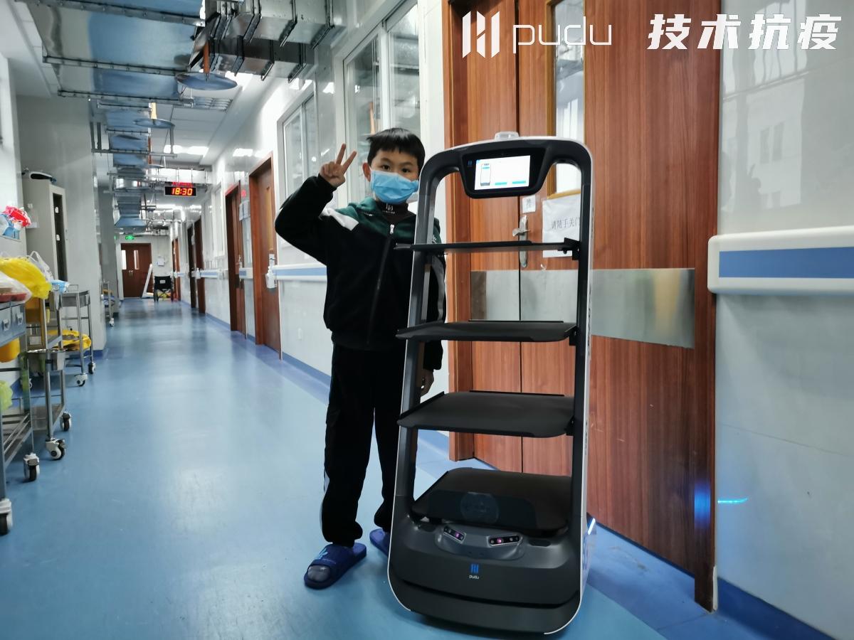 成都公共卫生临床医疗中心