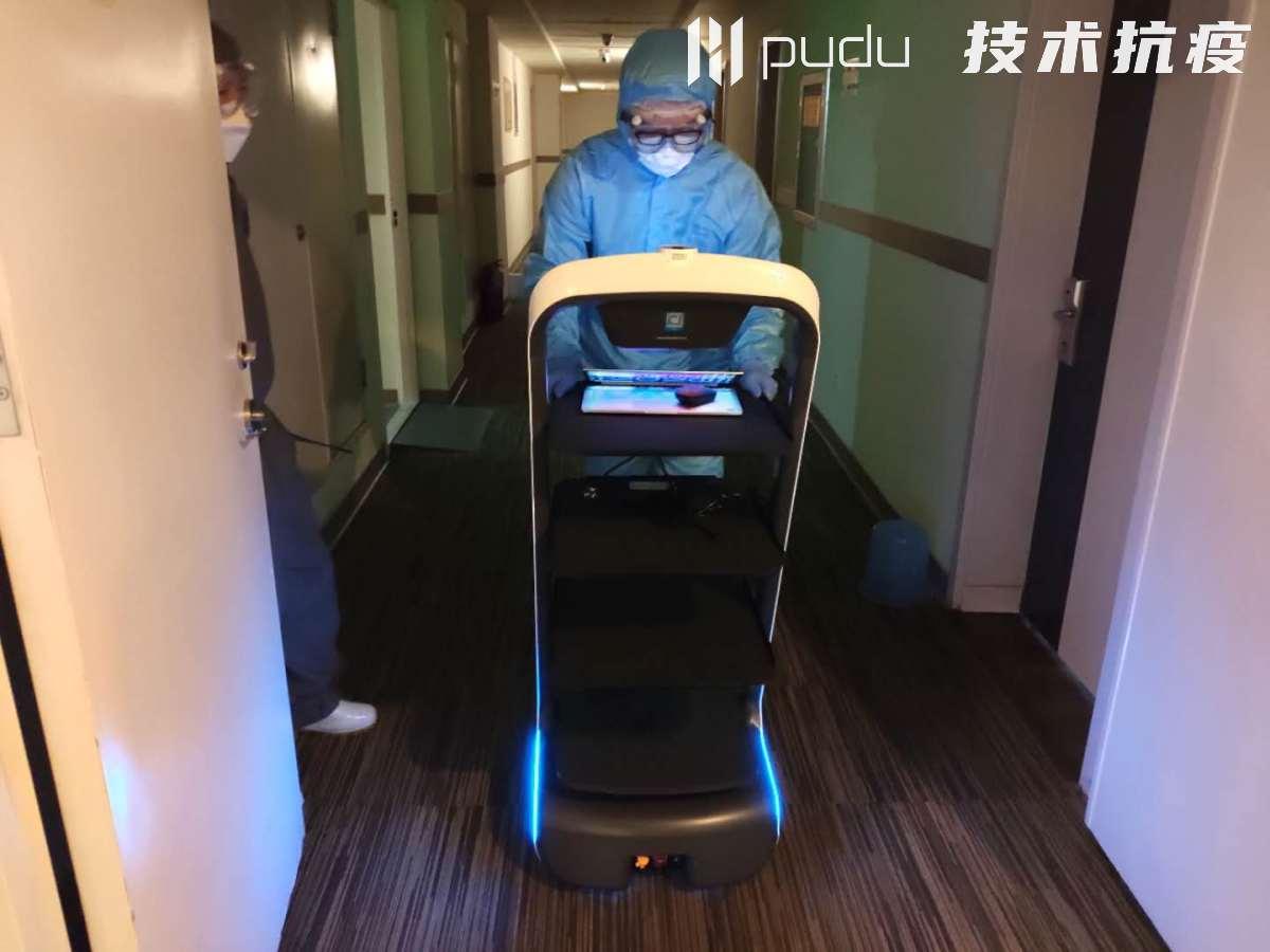 黑龙江大庆帝格尔会议中心