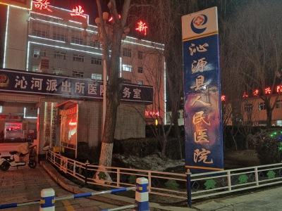 """山西省沁源县人民医院来了""""新伙伴"""""""