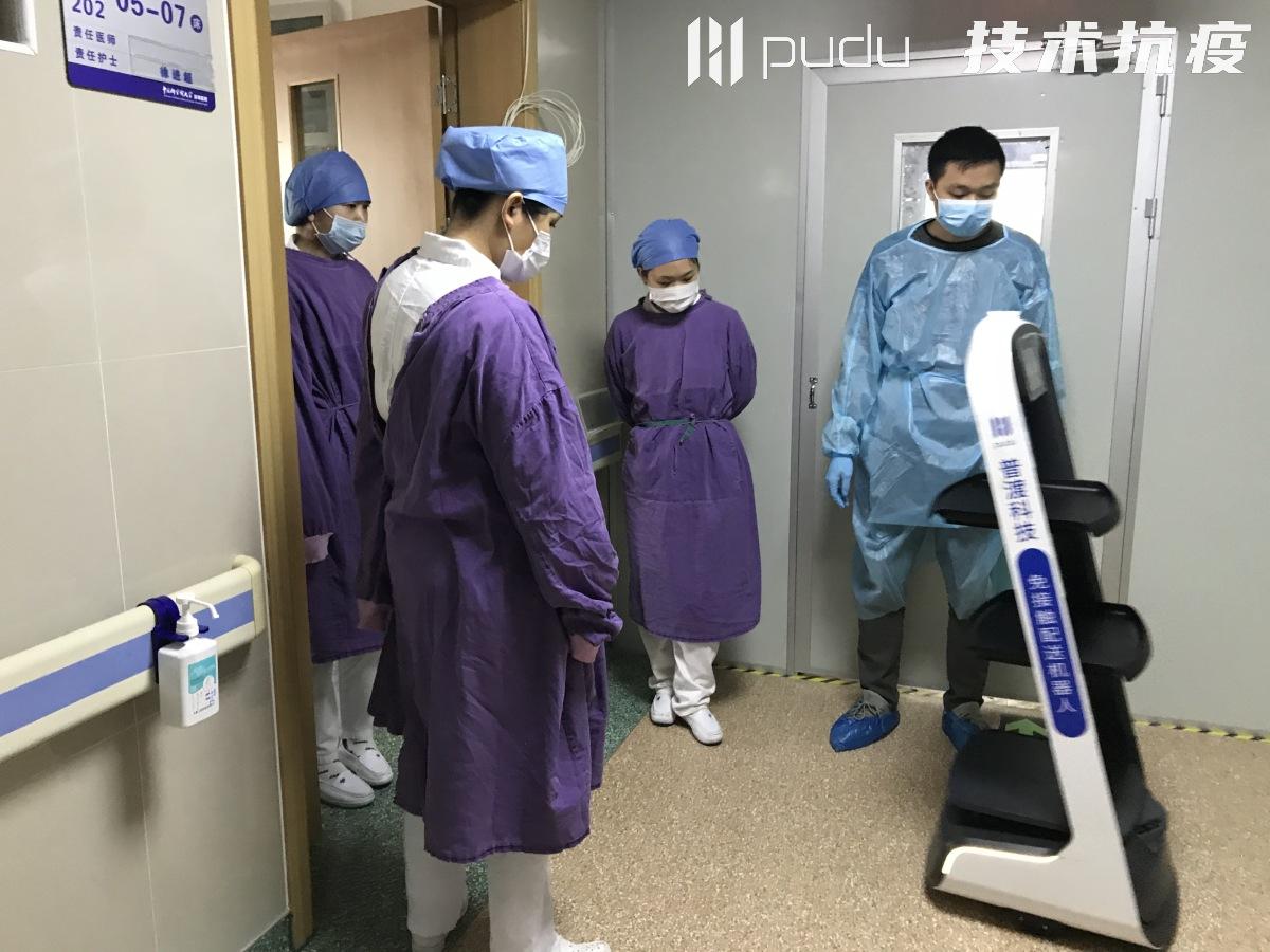 广东深圳中国科学院大学深圳医院