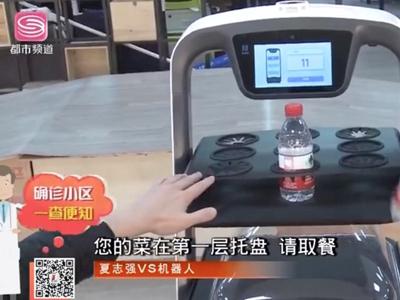 """科技助力疫情防控 深圳创造""""硬核""""输出-深圳都市频道"""