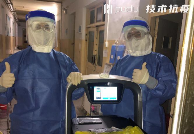 河南新乡医学院第一附属医院