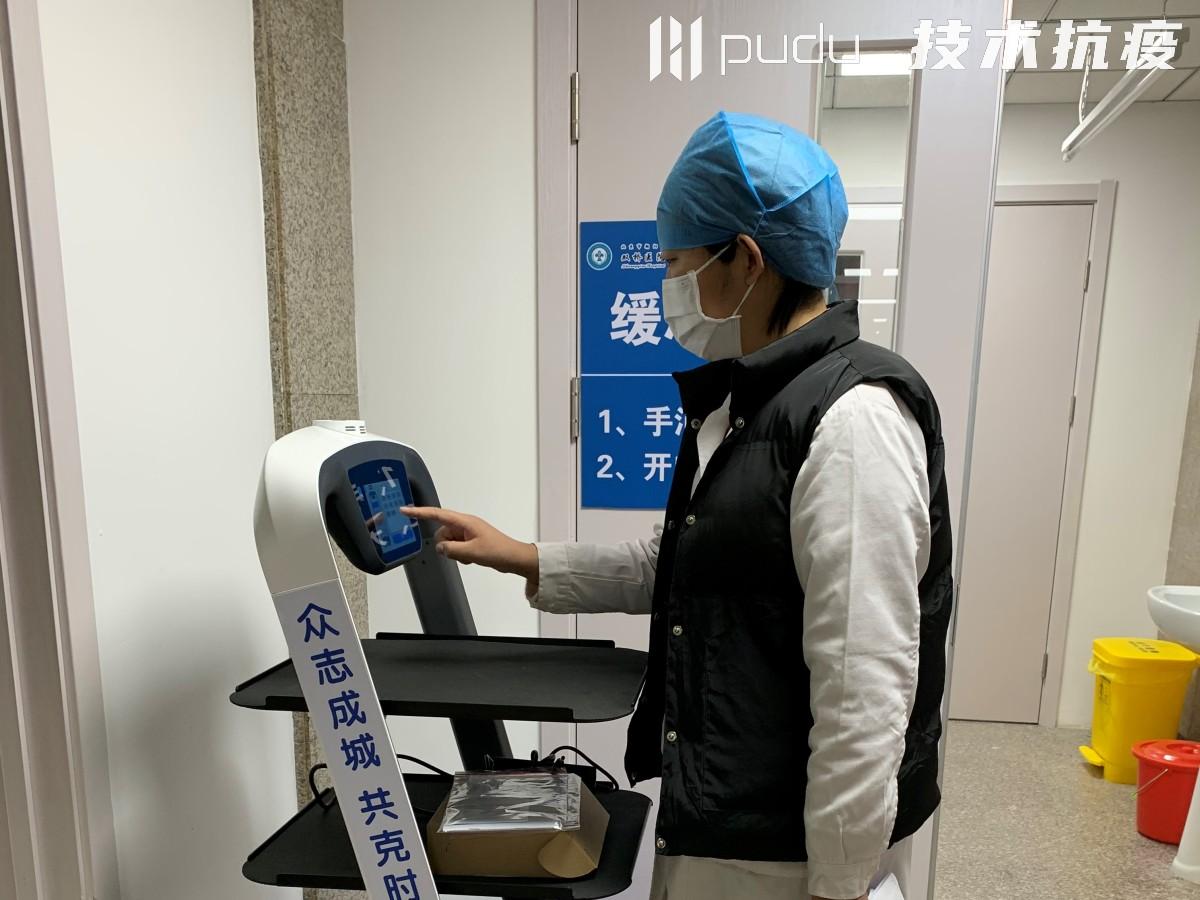 北京朝阳双桥医院
