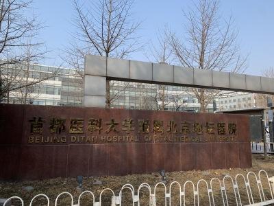 北京地坛医院,普渡欢乐送机器人来了!