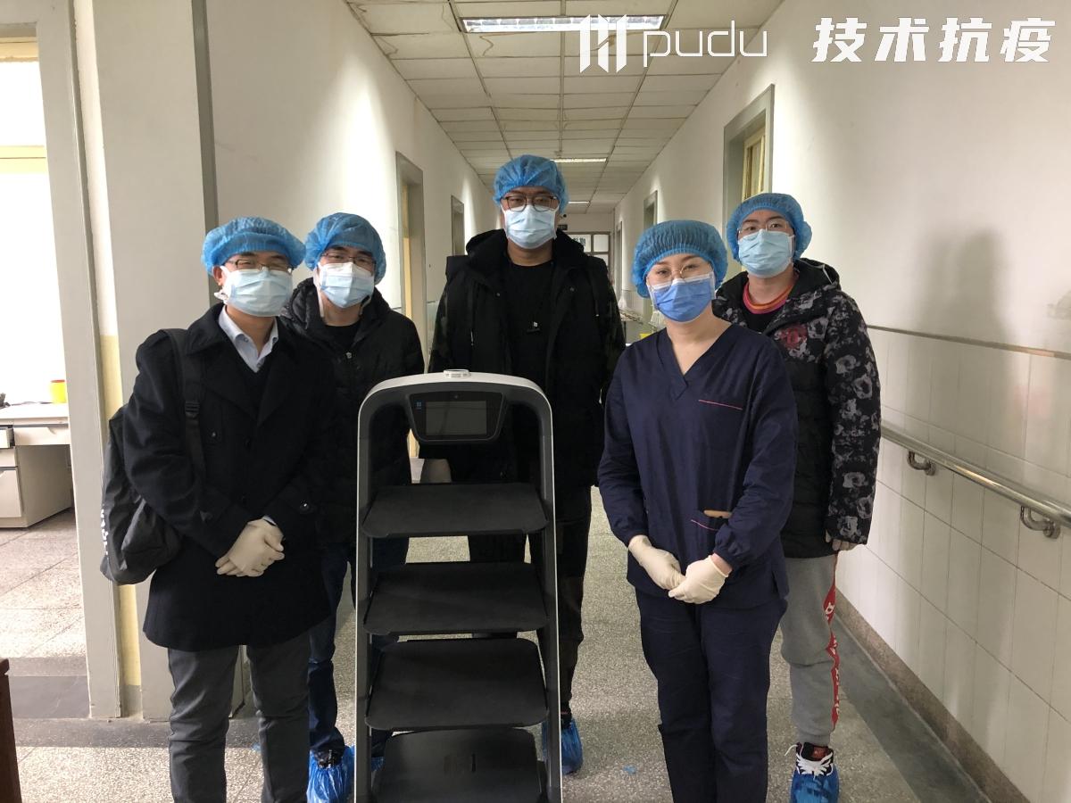 天津西青医院