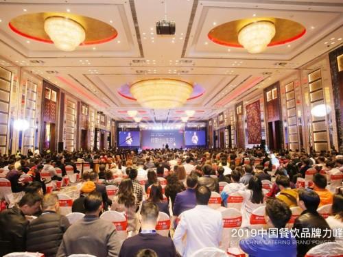 """普渡科技亮相中国餐饮品牌力峰会,机器人赋能餐饮品牌进化""""提速"""""""