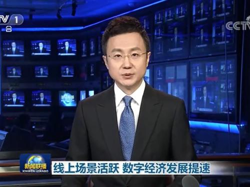 央视新闻联播等栏目为普渡机器人技术抗疫爱心传递